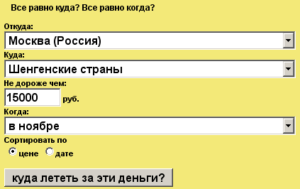 1255125860-clip-8kb