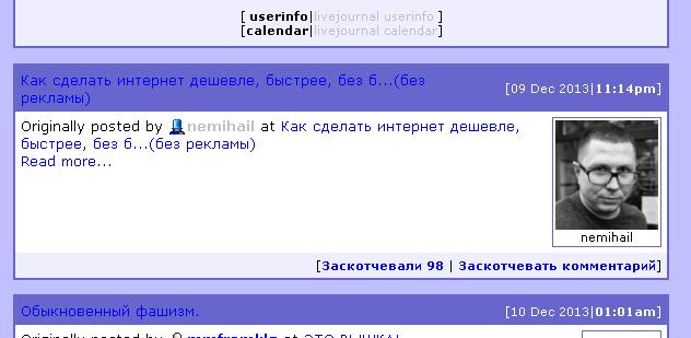 1386631512-clip-28kb