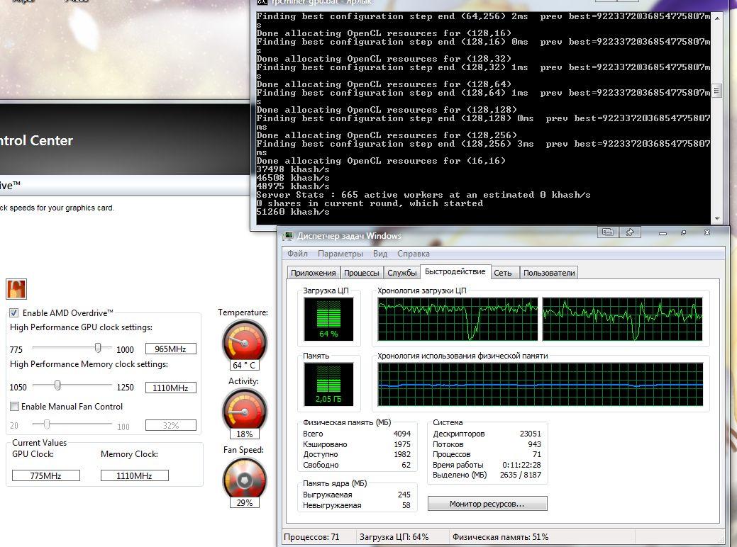 Run 32 bit office on 64 bit windows 7 home premium
