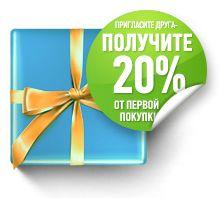 Пассивный заработок в Интернете вместе со скидочной компанией Groupon.ru (Дарберри, Групон Россия), лидер в России