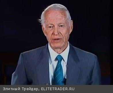 Хроника нефтедолларового коллапса 169 / 168