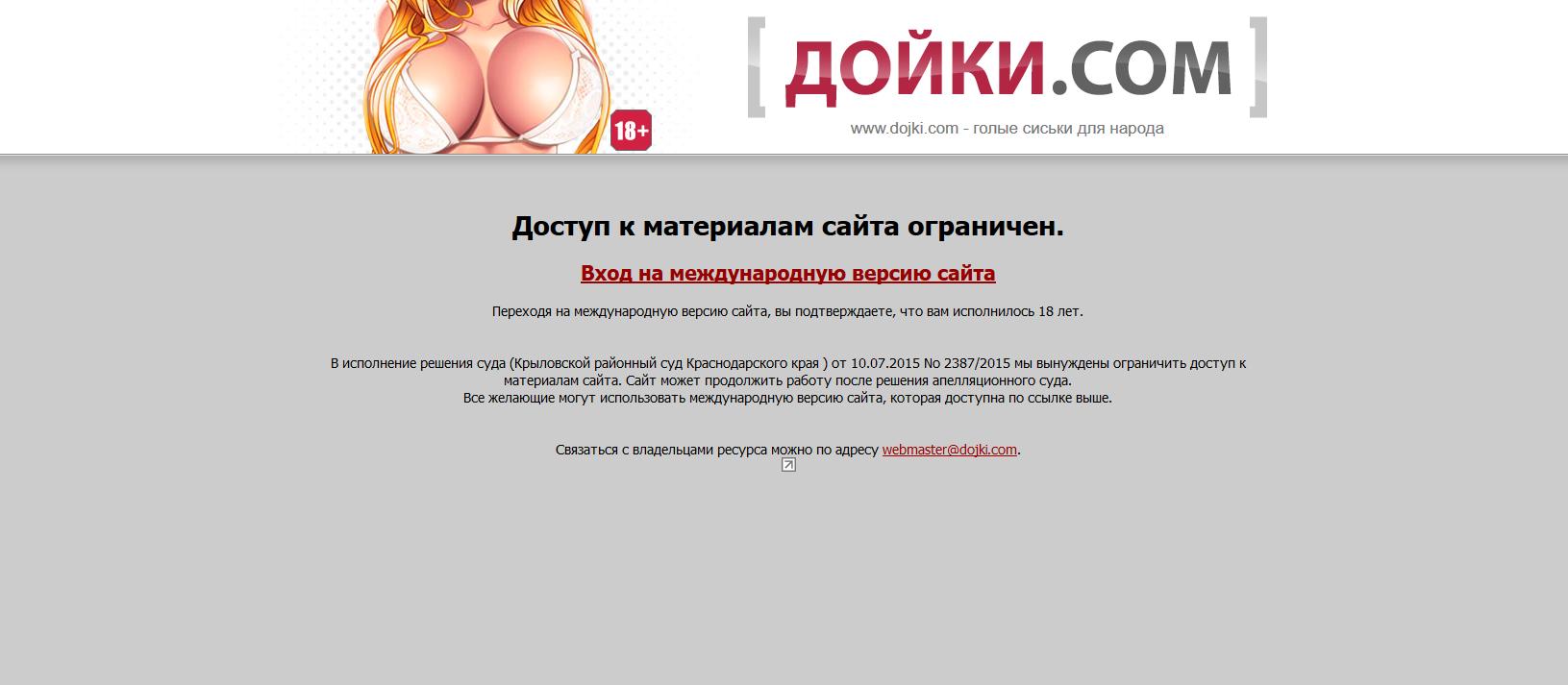 Сайт порнохуп сом 2 фотография