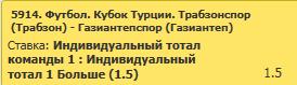 0d47a-clip-7kb.png?nocache=1