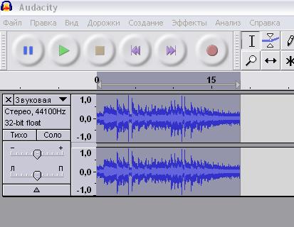 Выделяем весь аудио файл