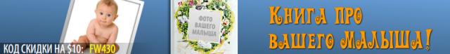 КНИГИ ДЛЯ ДЕТЕЙ (ЦЕНА) 1313618134-clip-76kb
