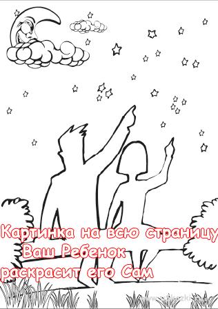 Сказки с детьми. Сказки про детей. Сказки детям. Сказки о детях.    1314454852-clip-37kb
