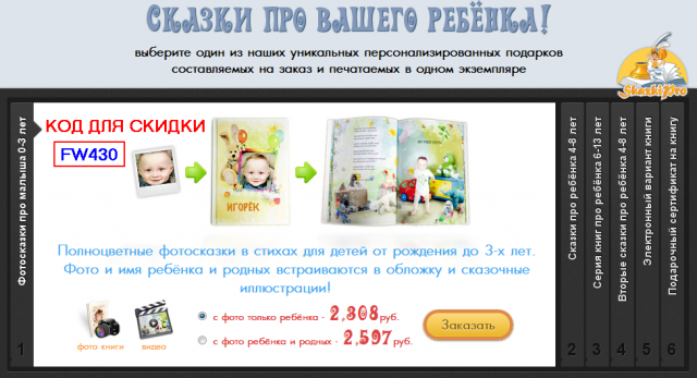 КНИГИ ДЛЯ ДЕТЕЙ (ЦЕНА) 1314531391-clip-256kb