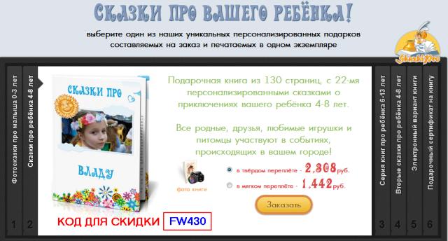 КНИГИ ДЛЯ ДЕТЕЙ (ЦЕНА) 1314532752-clip-229kb