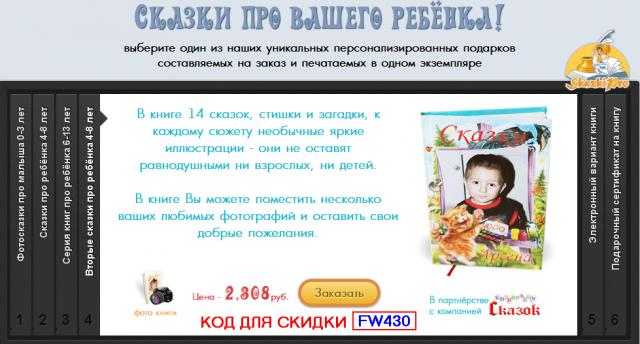 КНИГИ ДЛЯ ДЕТЕЙ (ЦЕНА) 1314533075-clip-242kb
