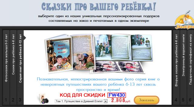КНИГИ ДЛЯ ДЕТЕЙ (ЦЕНА) 1314533346-clip-334kb