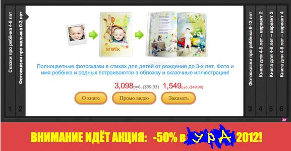 Сказки с детьми. Сказки про детей. Сказки детям. Сказки о детях.    1332966639-clip-176kb