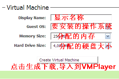 Virtual Machine Creator-快速创建VMPlayer脚本