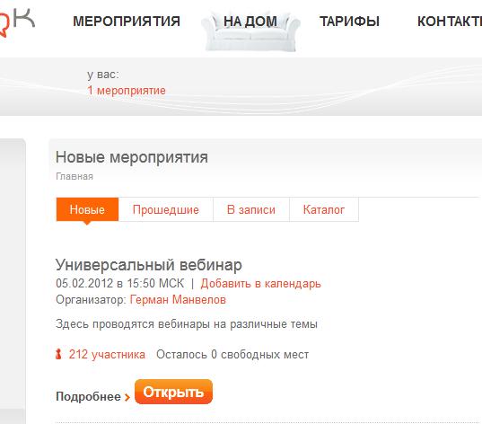 http://clip2net.com/clip/m54253/1330778334-clip-27kb.png?nocache=1