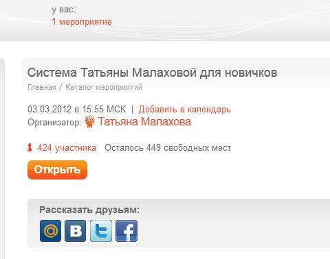 http://clip2net.com/clip/m54253/1330779386-clip-20kb.png?nocache=1