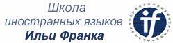 franklang.ru. Мультиязыковой проект Ильи Франка
