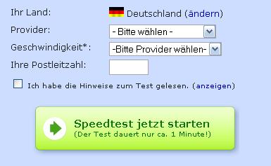 wieistmeineip.de. Определение скорости Интернет-соединения