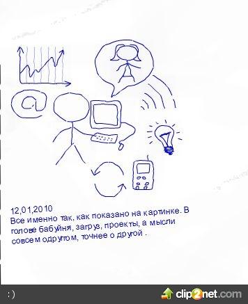 http://clip2net.com/clip/m54802/1286836448-clip-23kb.jpg