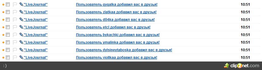 http://clip2net.com/clip/m54802/1297410962-clip-22kb.png