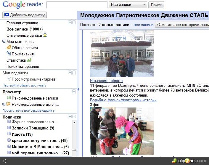 http://clip2net.com/clip/m54802/1297501101-clip-83kb.jpg