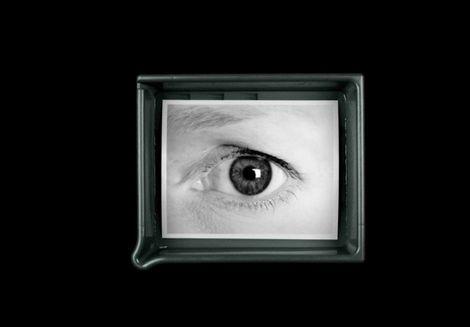 Запретное проникновение или третий глаз