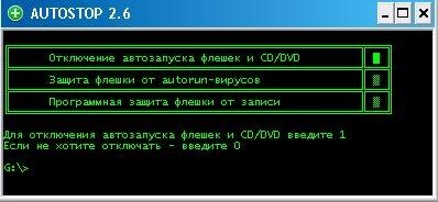 clip2net.com/clip/m58119/thumb640/1314255320-clip-19kb.jpg