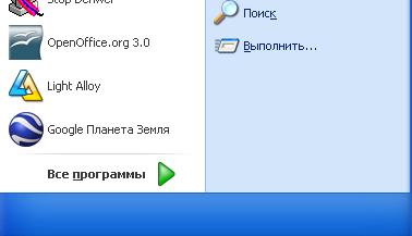 1213037045-clip-13kb.png