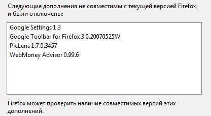 1213768383-clip-15kb.jpg