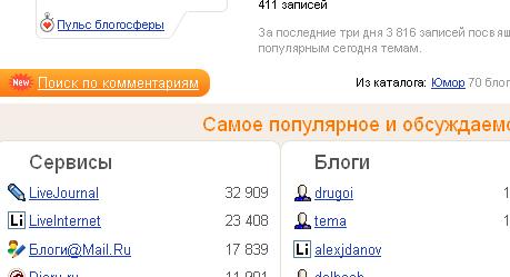 1214853648-clip-11kb.png