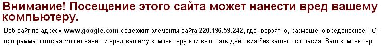 1229546565-clip-7kb