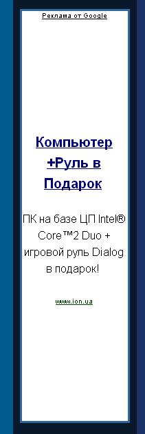 1250338845-clip-5kb