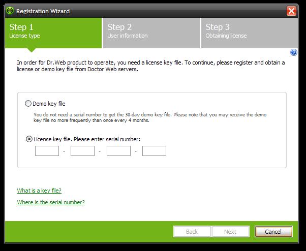 Не вычаются акционные ключи для Dr.Web Security Space. 573290.