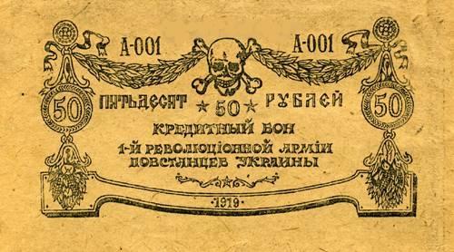 Ощадбанк прекращает работу на подконтрольных террористам территориях Донбасса - Цензор.НЕТ 5433