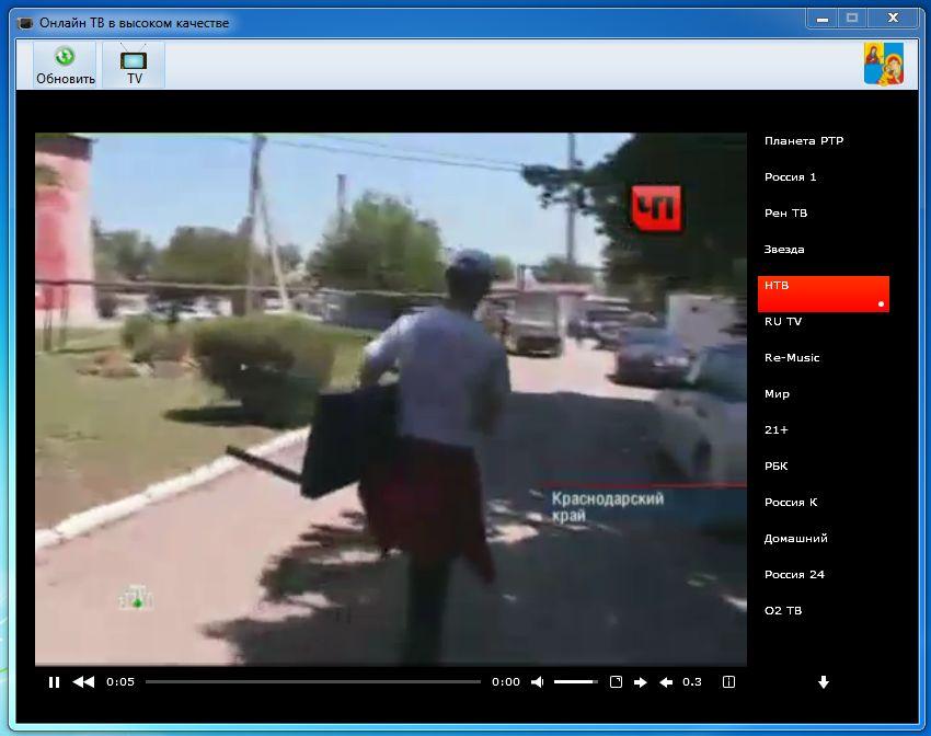 http://clip2net.com/clip/m60391/1341833661-clip-65kb.jpg