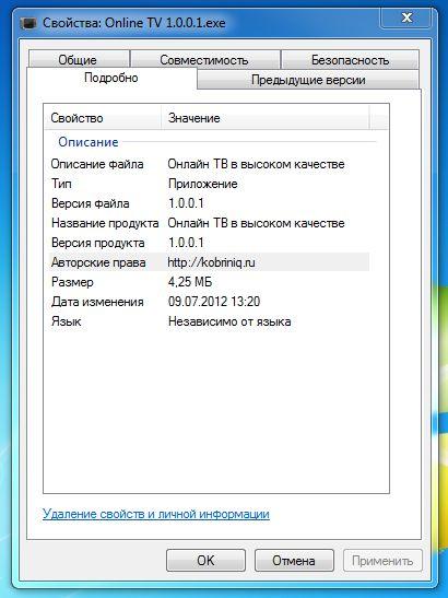 http://clip2net.com/clip/m60391/1341833750-clip-43kb.jpg