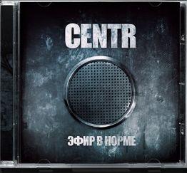 centr - эфир в норме
