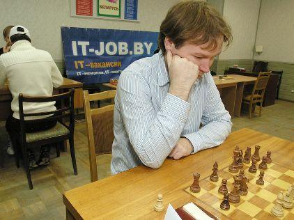 IT-Chess 11