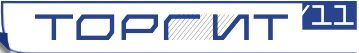 лого ТоргИТ
