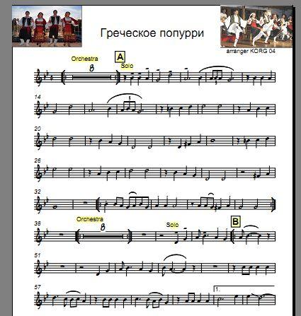 скачать музыку фаду бесплатно
