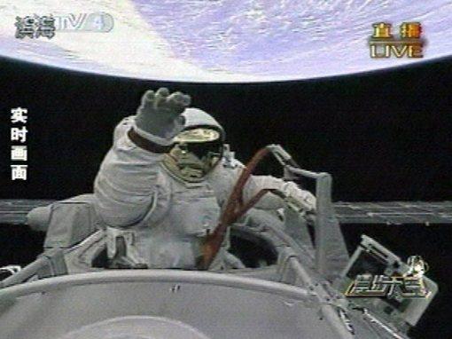 Kineski astronaut u svemirskoj šetnji