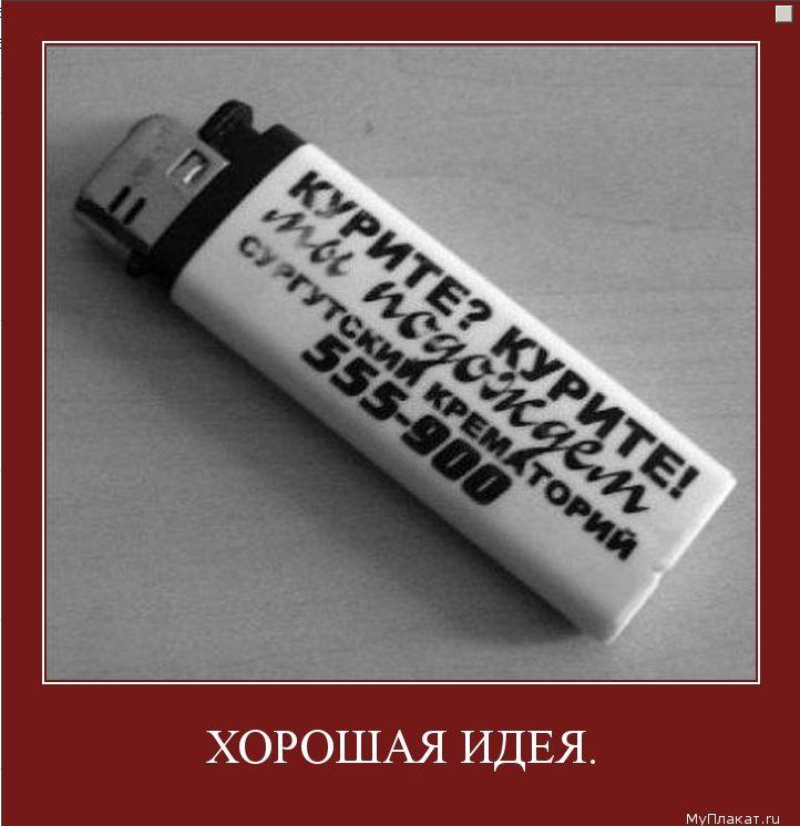 Бросаем Курить Книга