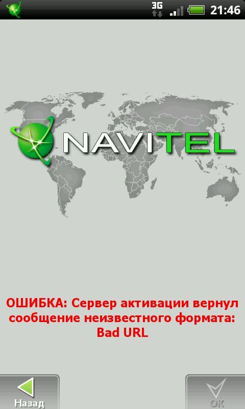 1333912365-2012-04-08_21-46-33-40kb.jpg