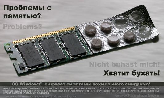 http://clip2net.com/clip/m7106/1240162466-clip-37kb.jpg