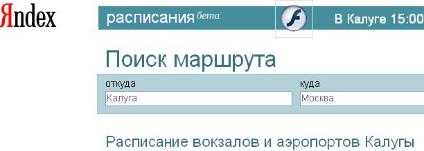 1208343734-clip-13kb.png