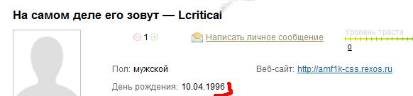 1308061549-clip-10kb.png