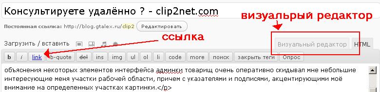 1301974106-clip-12kb
