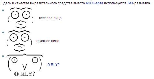 смайлик смущение: