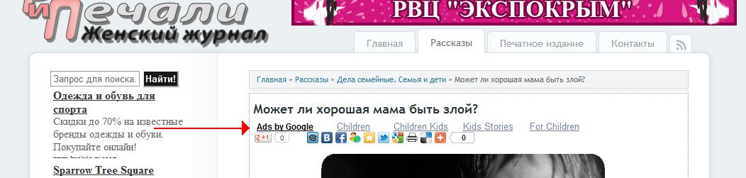 кнопка подробнее для сайта: