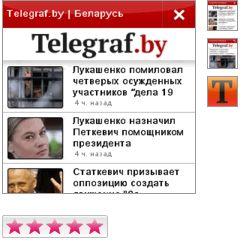 Telegraf.by Nokia Ovi Store