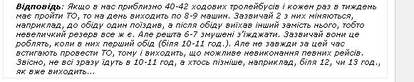 1332411234-clip-5kb.png?nocache=1