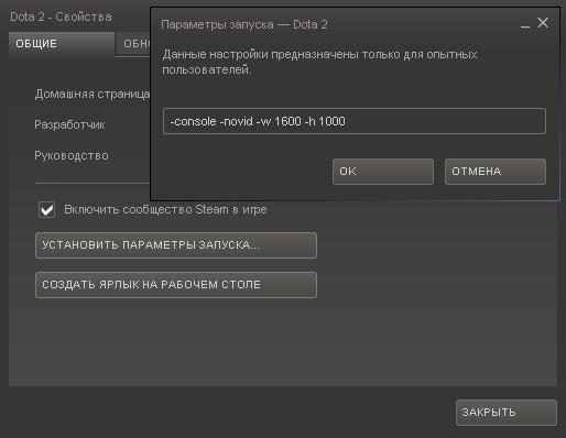 reshenie_tehnicheskih_voprosov